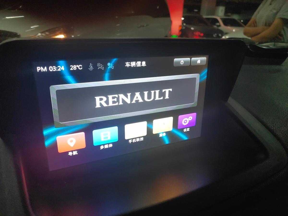 雷诺 风朗  2015款 2.0L 豪华导航版图片