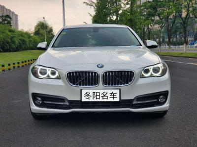 BMW BMW 5 Series  2017款 520Li 典雅型