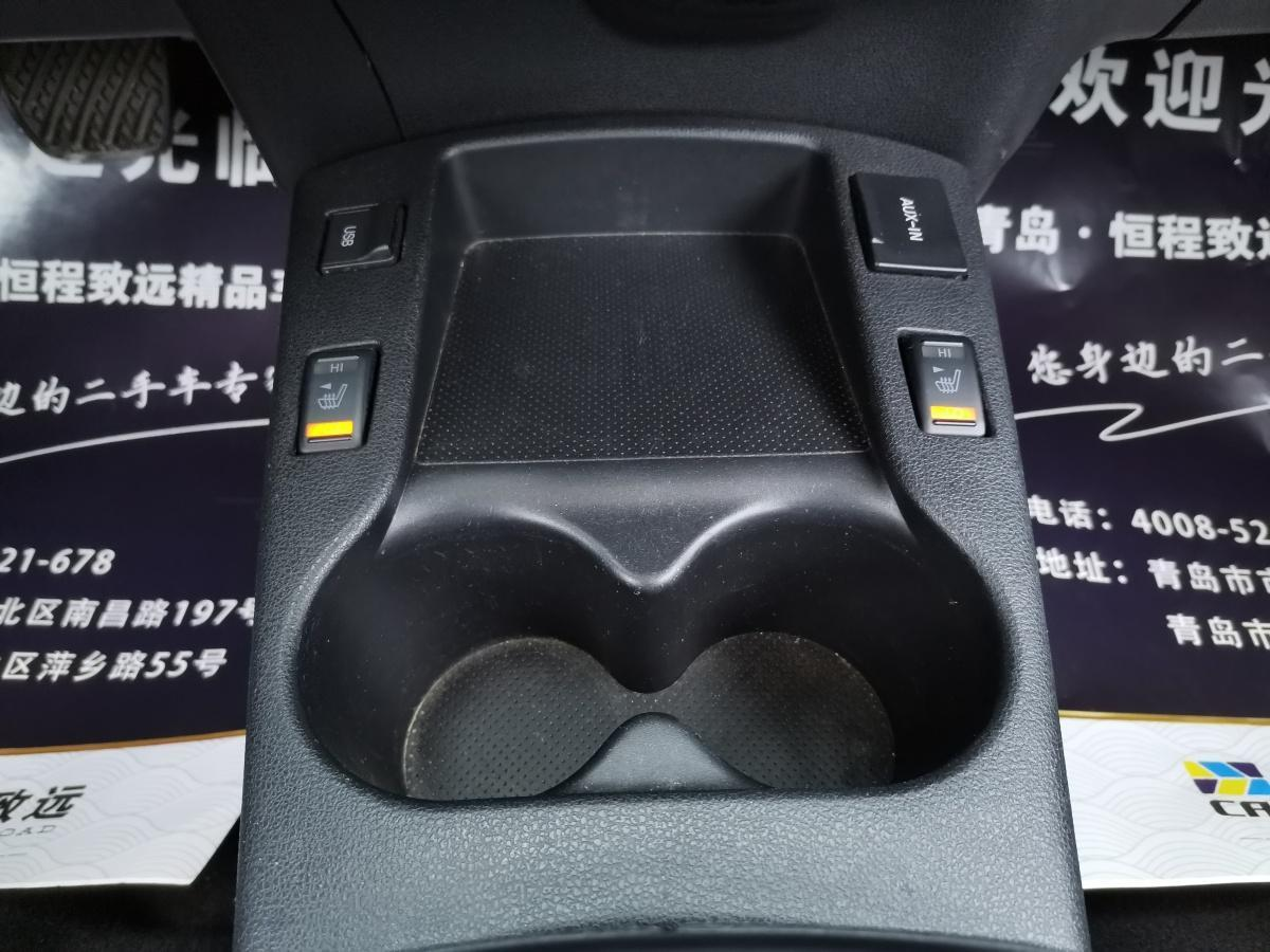 启辰 晨风  2014款 领风版6.6KW图片