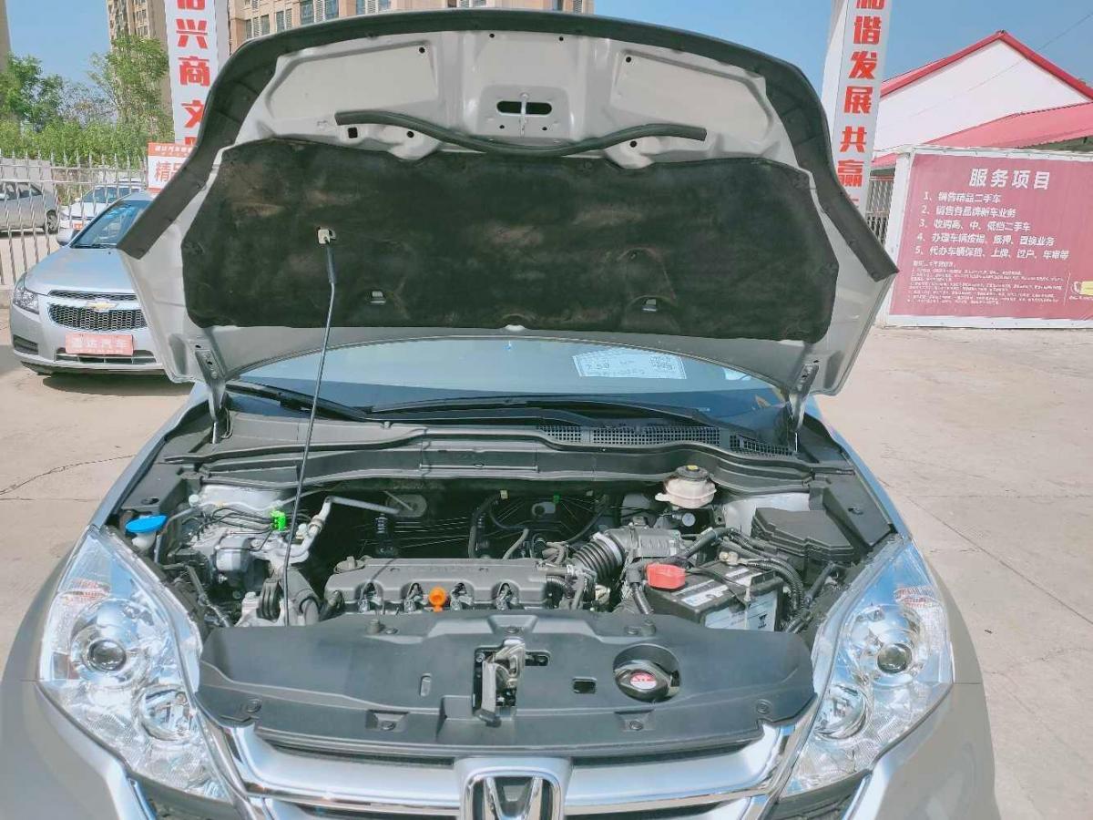 本田 CR-V  2010款 2.0L 自動兩驅都市版圖片