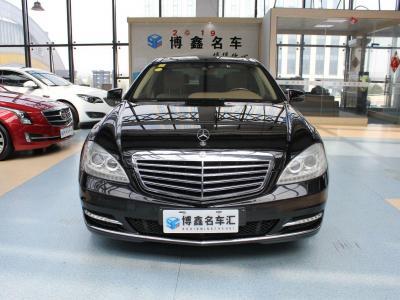 奔馳 奔馳S級  2010款 S 400 L HYBRID