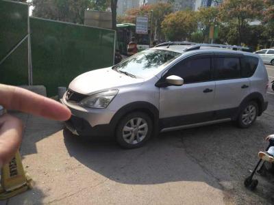 日產 驪威  2013款 勁銳 1.6XL CVT舒適版