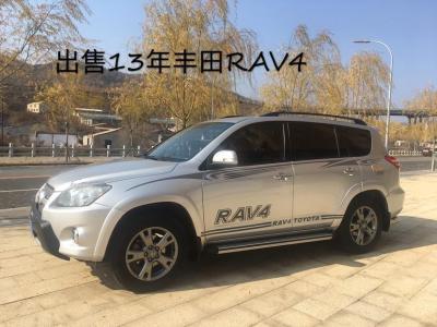 丰田 RAV4荣放  2013款 特享版 2.0L 自动经典