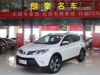 丰田 RAV4荣放  2015款 2.0L CVT四驱风尚版图片