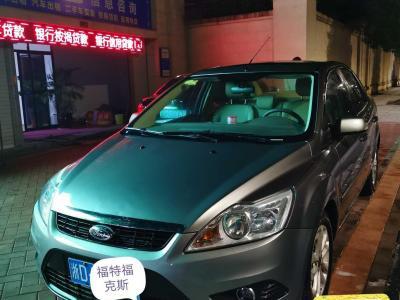 福特 福克斯  2011款 三廂 1.8L 自動時尚型