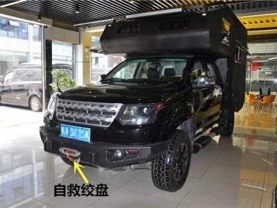 2017年5月 2017款 黄海巨威牛二四驱旅居房车图片