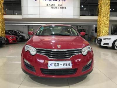 荣威 550  S 1.8L 启臻版图片