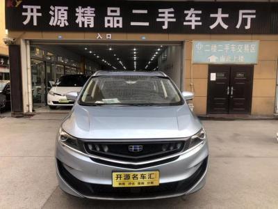 吉利 嘉际  2019款 1.5TD MHEV DCT臻享型图片