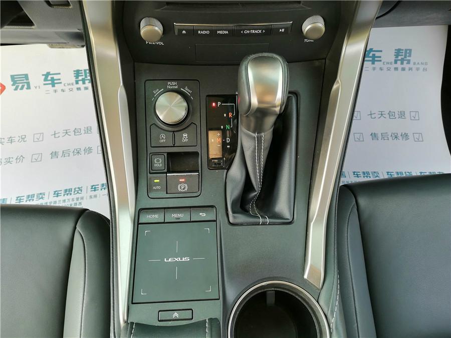 雷克萨斯 NX  2018款 200 全驱 锋尚版 国V图片