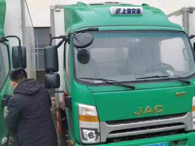 江铃 宝典  2018款 2.9T新超值四驱柴油豪华型标准货箱JX4D30B5L图片