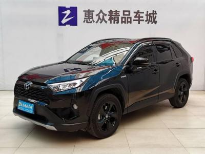 丰田 RAV4荣放  2020款 双擎  2.5L CVT四驱精英版图片