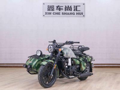 长江750  70周年纪念版 三轮摩托车图片