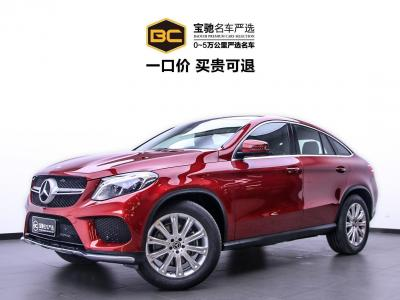 奔馳 奔馳GLE  2018款 GLE 320 4MATIC 轎跑SUV圖片