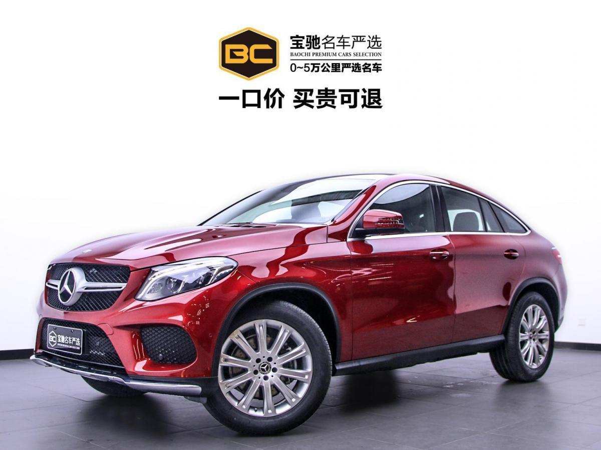 2019年7月 奔驰 奔驰GLE(进口) GLE 320 4MATIC 轿跑SUV图片