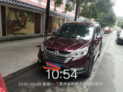 福田 祥菱S  2019款 1.5L多用途乘用车DAM15DR