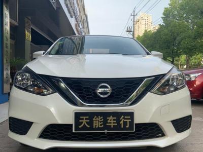 日产 轩逸  2016款 1.6XE CVT舒适版