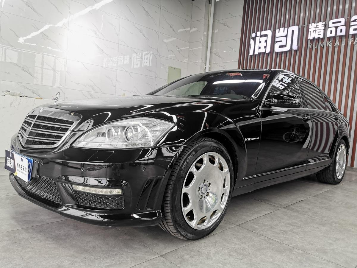 2013年2月 奔驰 奔驰S级(进口) S 400 L HYBRID Grand Edition图片