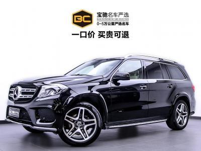 奔馳 奔馳GLS  2018款 改款 GLS 400 4MATIC豪華型
