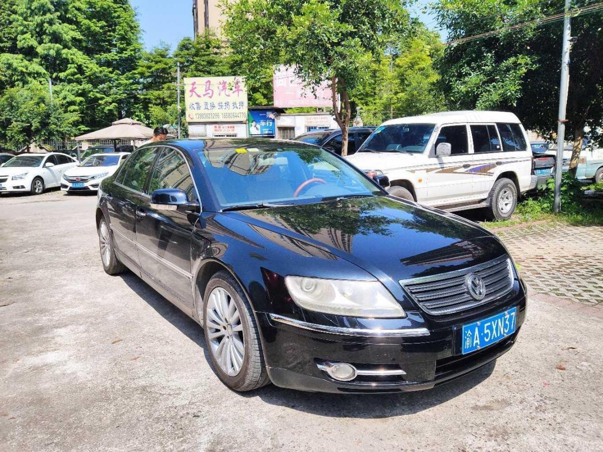大众 辉腾  2007款 3.2L V6 5座基本版图片