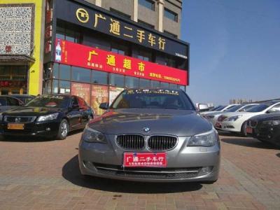 u乐娱乐平台 u乐娱乐平台5系 523Li 2.5 领先型图片