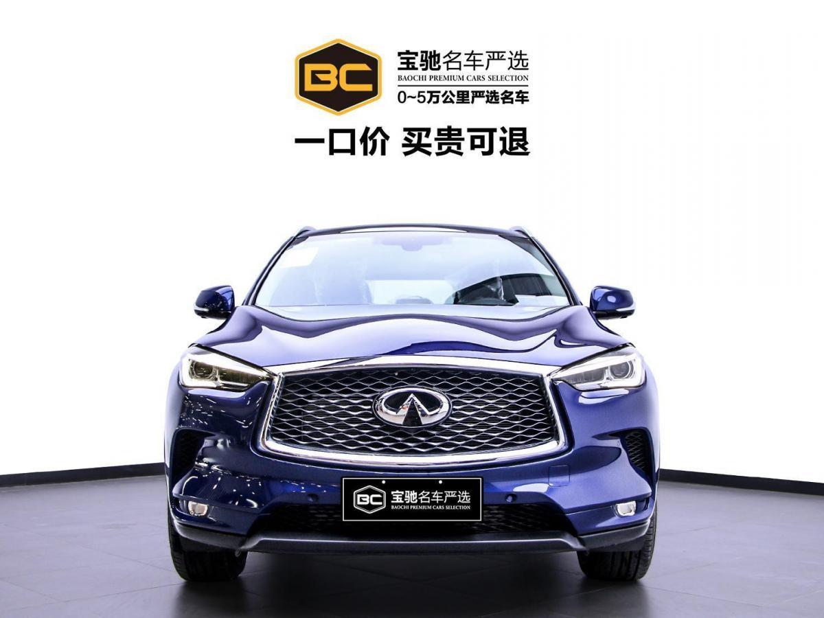 英菲尼迪 QX50  2018款 2.0T 四驱菁英版图片