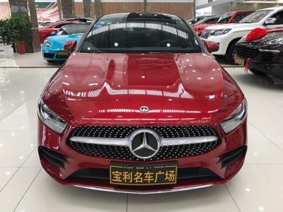 2019年9月 奔驰 奔驰A级   改款 A 180 L 运动轿车图片