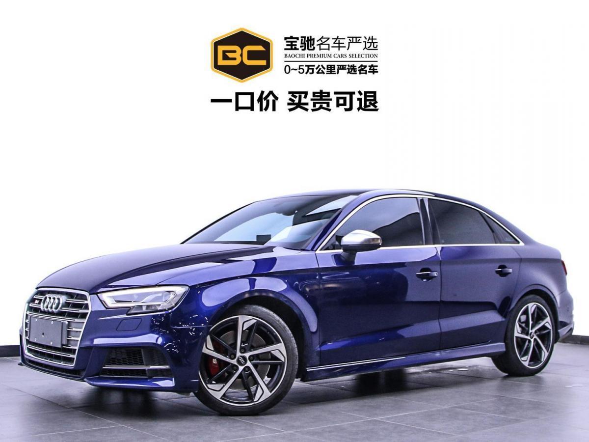 奥迪 奥迪S3  2019款 S3 2.0T Limousine图片