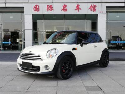 MINI Coupe  1.6L Fun图片
