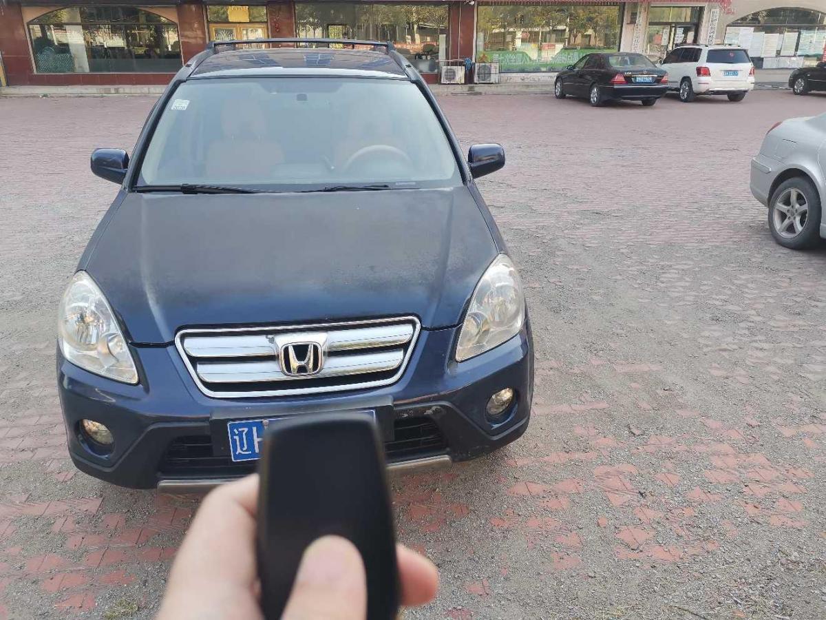 本田 CR-V  2005款 2.4L 自动图片