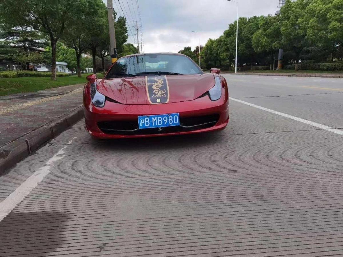 2013年3月 法拉利 458 4.5L Italia 中国限量版图片