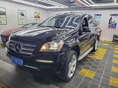 2011年6月 奔驰 奔驰GL级(进口) GL 550 4MATIC图片
