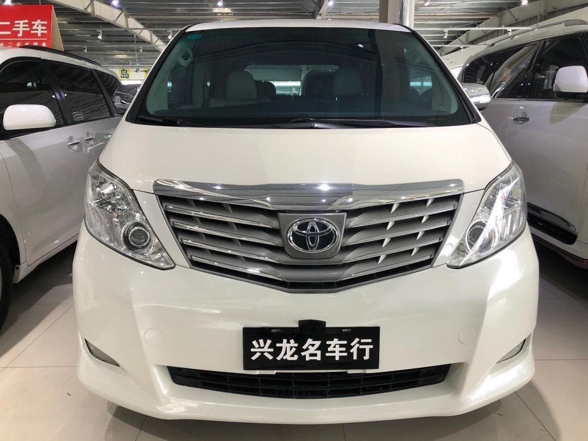 丰田 埃尔法  2011款 2.4L 豪华版图片