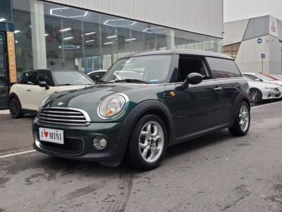 MINI CLUBMAN 1.6L COOPER Fun图片