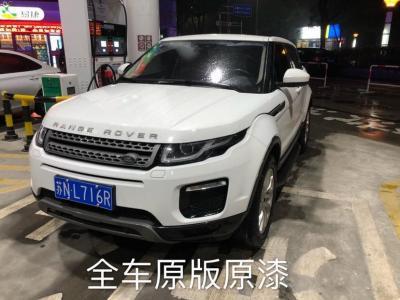 2018年6月 路虎 揽胜极光  200PS PURE 新尚版图片