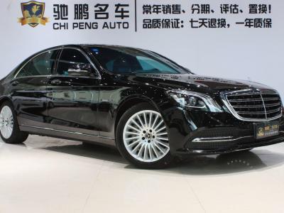 奔馳 奔馳S級  2020款 S 350 L 商務型 臻藏版圖片