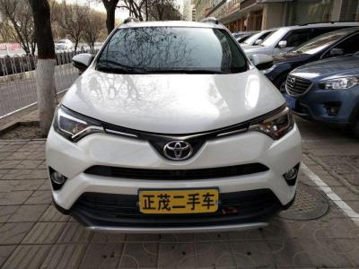 丰田 RAV4荣放  2016款 2.5L 自动四驱精英版