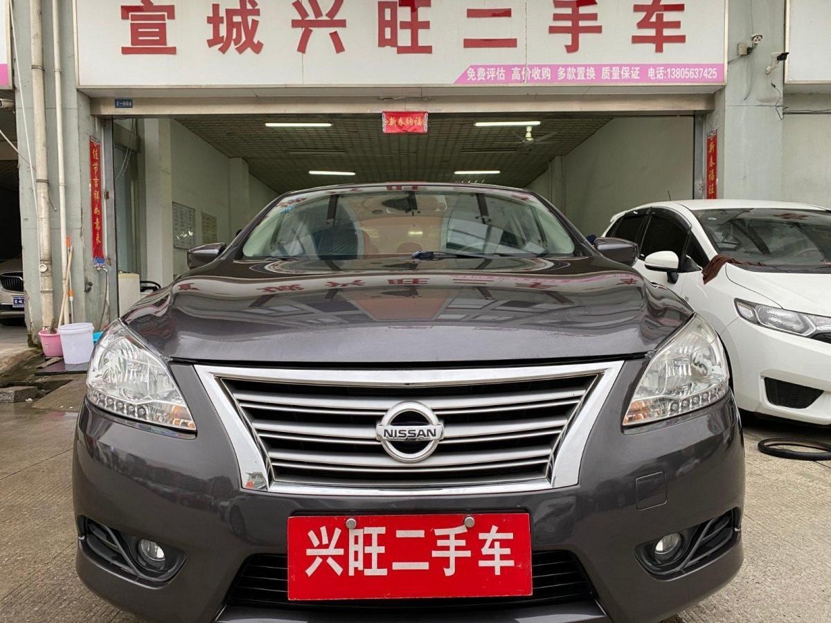 日产 轩逸  2012款 1.6XL CVT豪华版图片