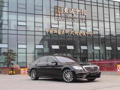 2019年6月 奔驰 奔驰S级(进口) S 450 L 4MATIC 臻藏版图片