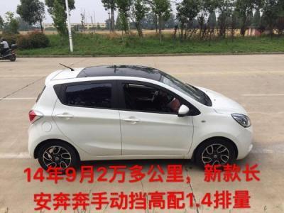 长安 奔奔  新1.4L 手动豪华型