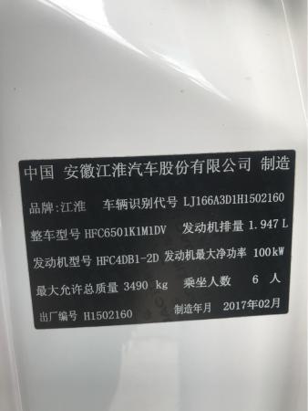 江淮 星锐  4系 1.9TCI 星快运图片