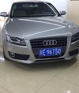 奥迪 奥迪A5  A5 Coupe 2.0T FSI 风尚版
