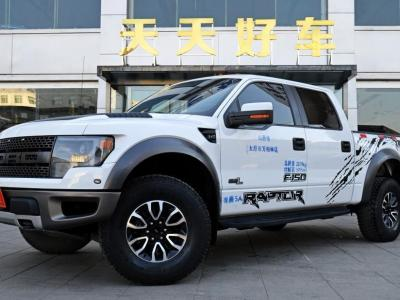 2016年12月 福特 F-150(进口) 6.2L SVT Raptor SuperCrew图片
