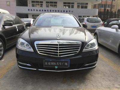 奔驰 S级&nbspS350 3.5L 4MATIC
