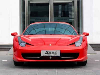 2014年4月 法拉利 458 4.5L Italia图片