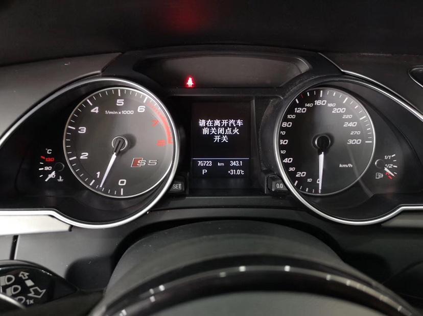 奥迪 奥迪S5  2014款 S5 Cabriolet 3.0T图片