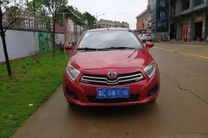 2013年8月 中华 H230 H230图片