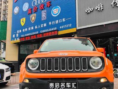Jeep 自?#19978;? 2016款 1.4T DCT劲能版+