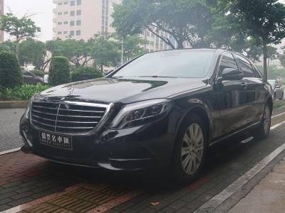 奔馳 奔馳S級  2014款 S 320 L 豪華型圖片