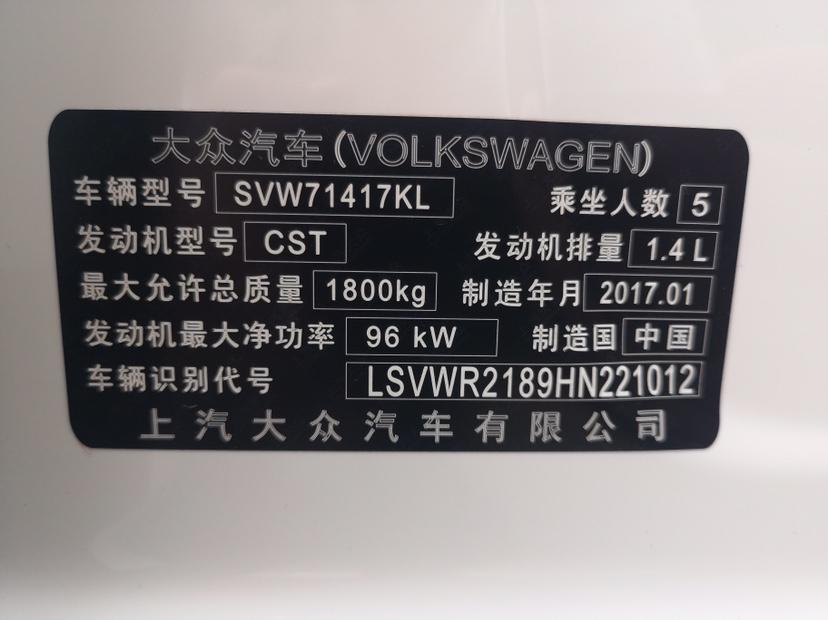 大众 朗逸  2017款 230TSI DSG舒适版图片