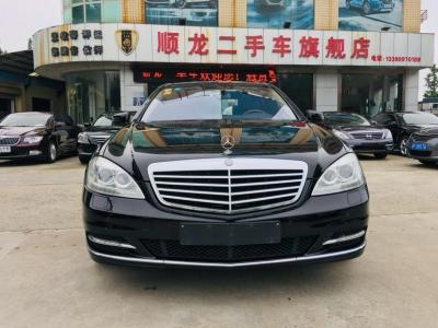 奔驰 奔驰S级  2012款 S 350 L 4MATIC Grand Edition